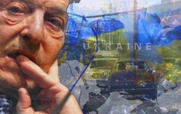 Сорос и его  соросята  пытаются отреформировать СБУ под свои интересы
