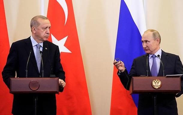 Туреччина та Росія: силове зіткнення. Путін на перехресті