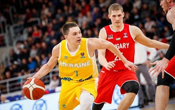 Сборная Украины проиграла Венгрии в отборе на Евробаскет-2021
