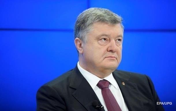 Защита Порошенко обжаловала его принудительный привод на допрос