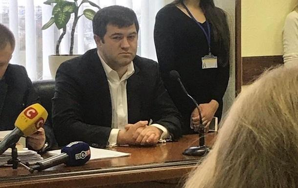 Насірова не поновлено на посаді голови ДФС - суд