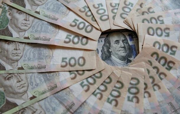 Курсы валют на 25 февраля: гривна начала сдавать позиции