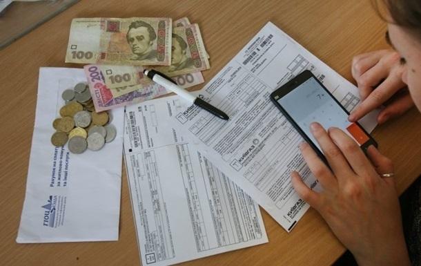 Киевлянка получила платежку за отопление на 53 тысячи