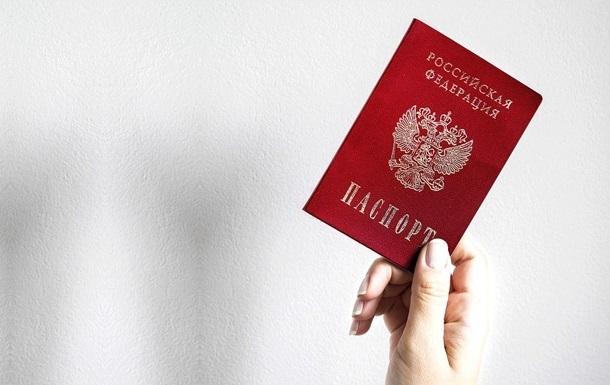 Названо число жителей  ЛДНР  с паспортами РФ