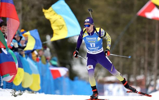 Украина огласила составы на суперспринт чемпионата Европы по биатлону