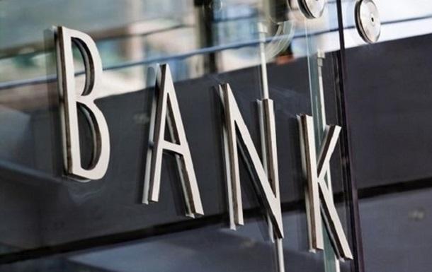В Украине нашли несуществующий  банк