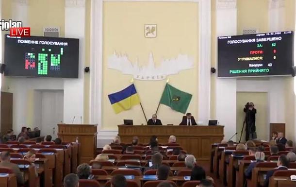 В Харькове проспект Григоренко переименовали в Жукова