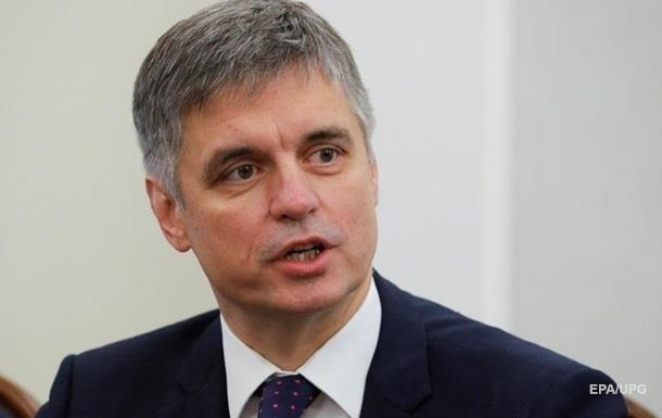 Перед нормандским саммитом встретятся главы МИД