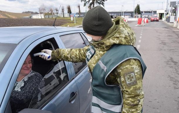 Коронавирус: на Закарпатье пограничники выявили женщину с температурой