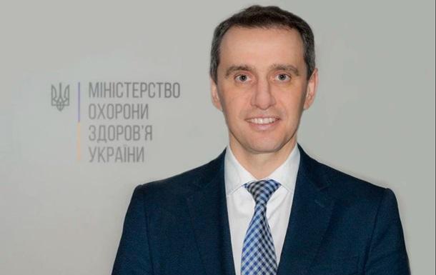 Назначен  главный  по коронавирусу в Украине