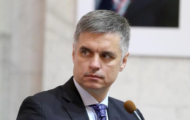 Голова МЗС назвав кількість зниклих безвісти українців у Криму і в ОРДЛО