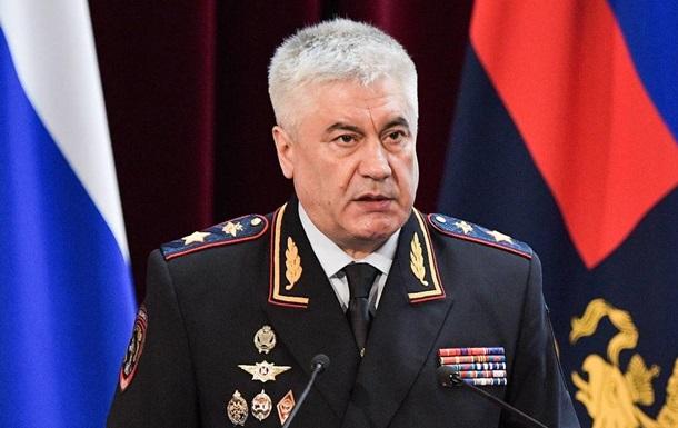 У Росії заявили про затримання чотирьох  українських наркоторговців