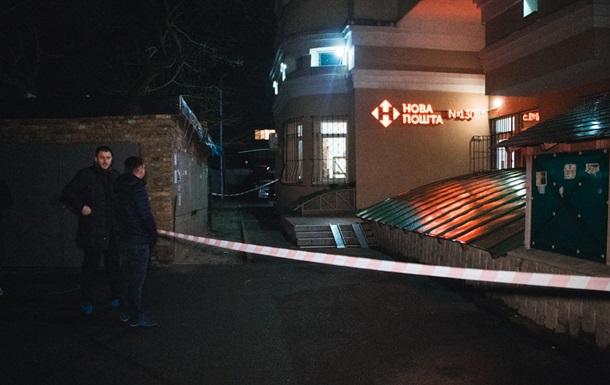 В Киеве произошло вооруженное ограбление Новой почты