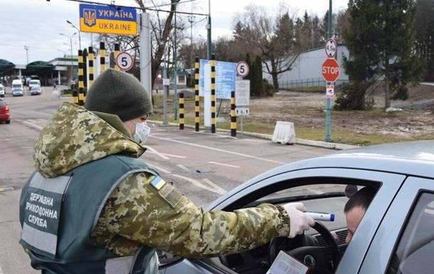 На границе измерили температуру 75 тыс въезжающих