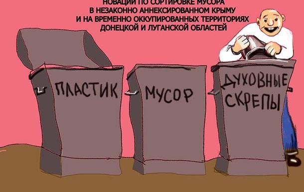 Почему быстрый мир на Донбассе может быть только «Русским»