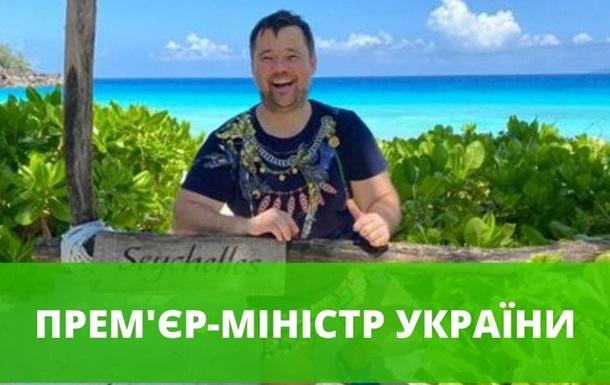 «Слуга народу» «ЗА» прем'єра Богдана