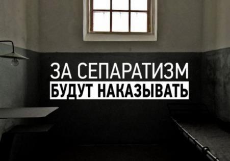 На Донеччині та Сумщині співробітники СБУ викрили проросійських пропагандисток