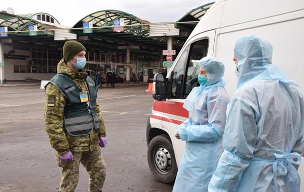 На КПВВ Донбасса начались проверки на коронавирус