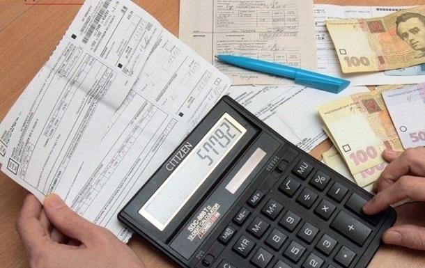 Кількість українців, що витрачають на комунпослуги 50% доходу, різко зросла