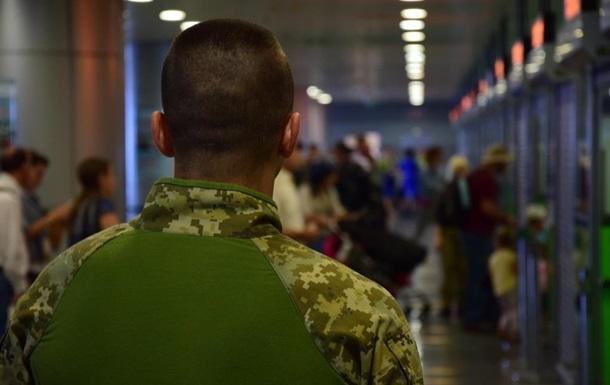 В аэропорту Борисполь депортированные грузины устроили дебош