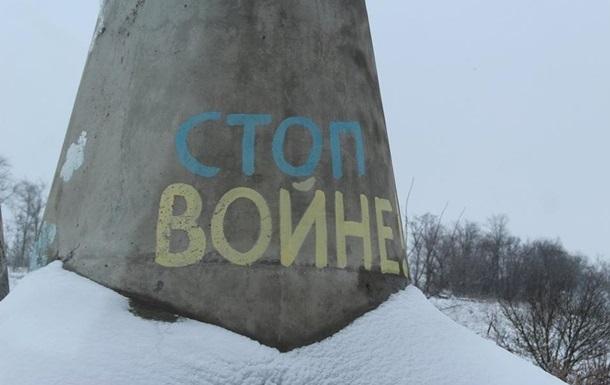 На Донбассе восемь обстрелов, ранен военный