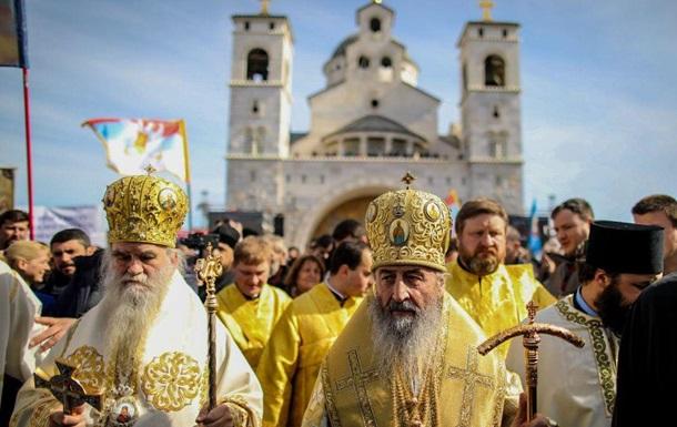 Молитва – головна мета візиту делегації УПЦ в Чорногорію