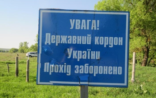 Нет загранпаспорта - нет России (Украины)