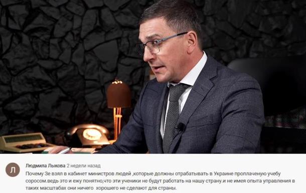 Кабінет Міністрів Сороса. Як  соросята  вбивають Україну?