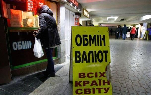 Прогноз на март: как коронавирус на курс валют влияет
