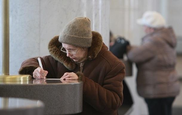 Индексацию пенсий в Украине отложили