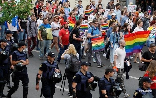 Стала известна дата KyivPride-2020