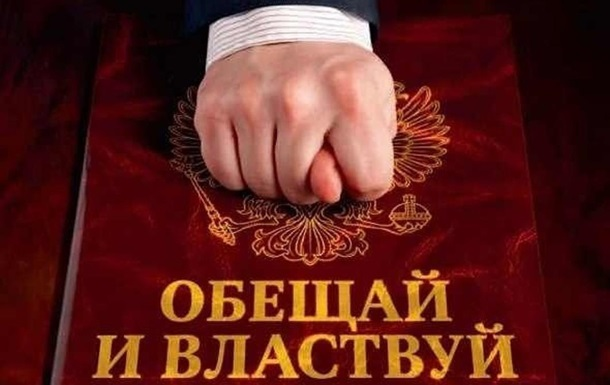 Паспорт РФ получил, пенсию похоронил