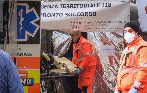В Италии впервые снизились темпы распространения коронавируса