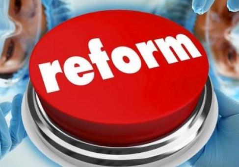 Другий етап медичної реформи починається з порушенням Закону!