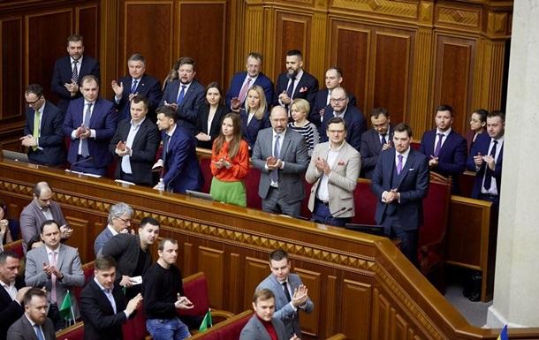 Нардеп: Слуга народа рассмотрит отставку Гончарука