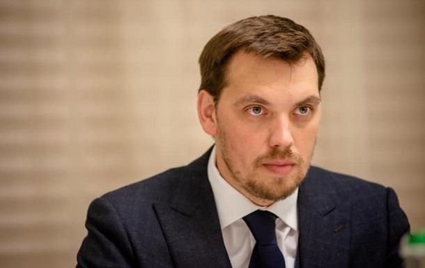 Публікація про позов Гончарука зникла з сайту суду