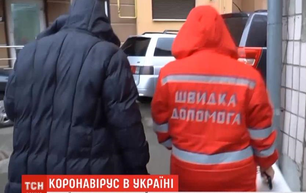 Жена заболевшего коронавирусом украинца дала комментарий