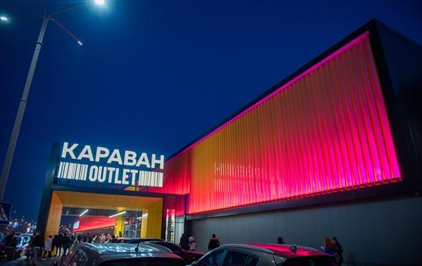 ТРЦ  Караван Outlet  став найкращим проєктом з реконструкції 2019 року за версією Commercial Property