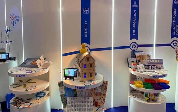 Український освітній продукт на GESS Dubai 2020