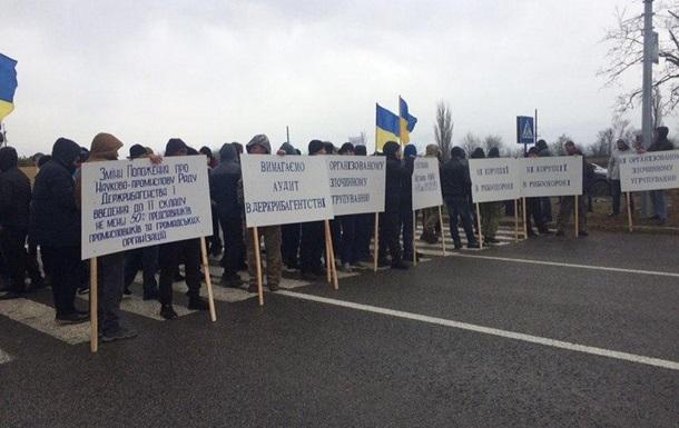 Рыбаки в знак протеста перекрыли трассу на Одессу