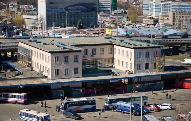 Фонд госимущества продал все автостанции в Киеве