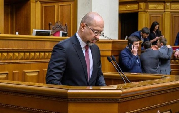 Зеленський вніс у Раду кандидата на пост прем єра