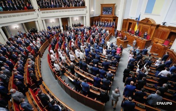 Рада затвердила новий склад Кабміну