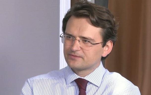 Рада призначила Кулебу головою МЗС