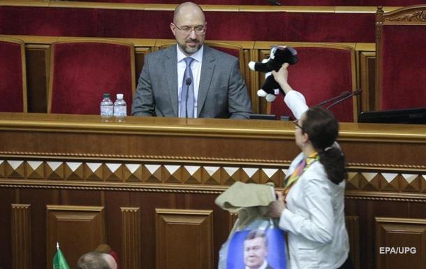Заседание Рады: онлайн-трансляция