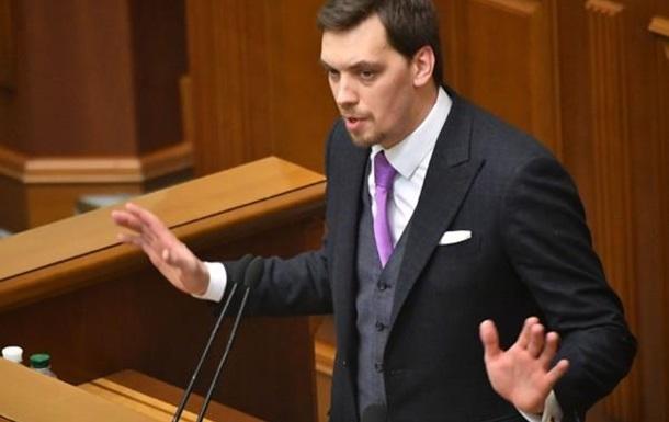 «Молодой и зеленый» Алексей Гончарук больше не премьер-министр