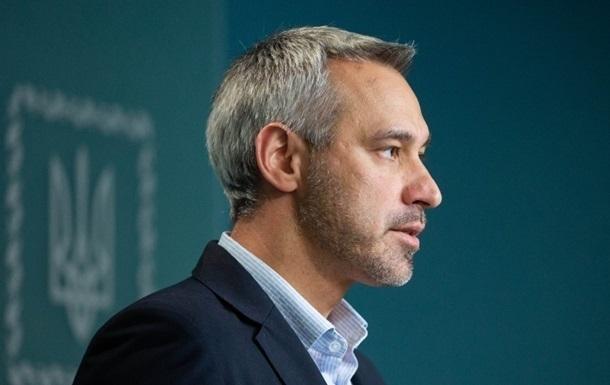 Внесен проект постановления о внеочередной Раде для отставки Рябошапки
