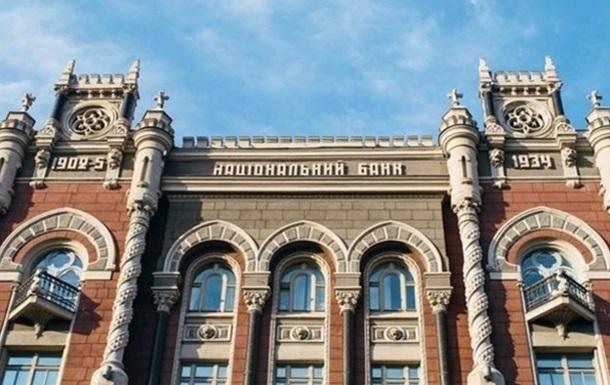НБУ назвал профицит платежного баланса в январе