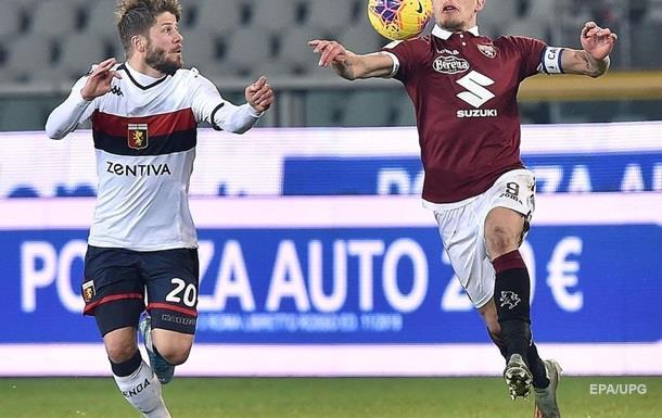 Все матчи Серии А будут месяц проходить без зрителей