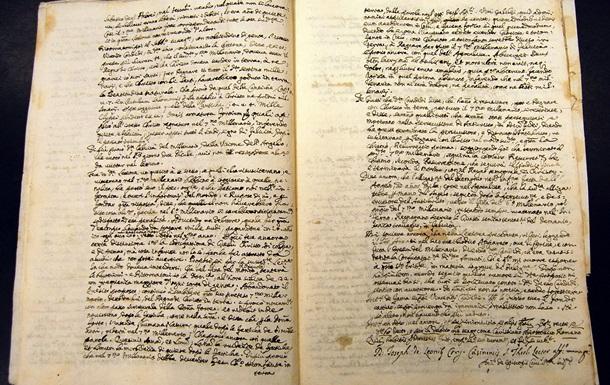 Найдена редкая книга Ньютона о законах Вселенной